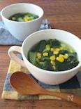 チンゲンサイとコーンのわかめスープ♪