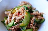 【きゅうりとささみの梅ごまサラダ】さっぱり美味しい夏レシピ
