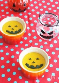 『【卵・乳不使用】とろ~りおいしい!かぼちゃの豆乳プリン』