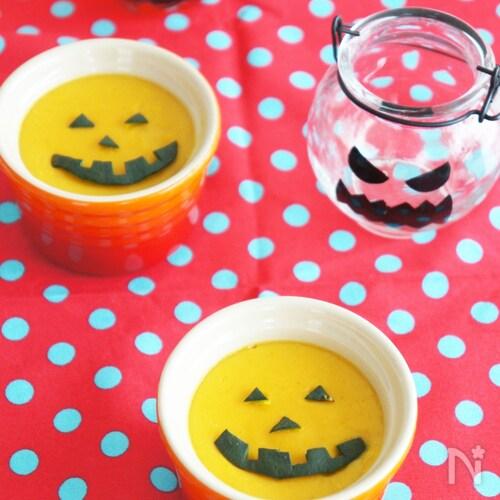 【卵・乳不使用】とろ~りおいしい!かぼちゃの豆乳プリン