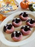 おばけの焼きドーナッツ