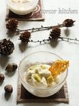 パルミジャーノとサツマイモの塩アイスクリーム