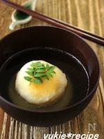 【かんたん懐石】お芋とそぼろの椀物