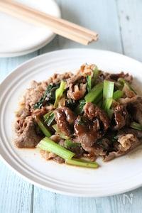 牛こまと小松菜の甘辛にんにく炒め