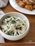 『千切りポテトとほうれん草のサラダ』#作り置き#お弁当