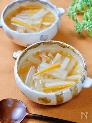 丸ごと使って無駄なく美味しい!『たっぷり大根の洋風スープ』