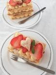 冷凍パイシートで簡単!味は本格的!いちごのミルフィーユ