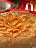 ふわふわ☆柿のアーモンドクリームケーキピザ