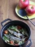 秋刀魚とリンゴの「ほっこり」煮