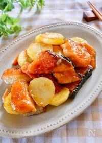 『ほんのり甘い♡『鮭とじゃがいもの甘味噌照り焼き』』