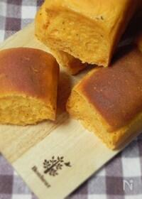 『トマトとバジルのミニ食パン』
