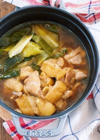 『スープまで飲み干す美味しさ♪『鶏ネギ甘辛鍋』』