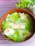 【5分で完成】キャベツとふわふわ卵の中華スープ