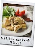 【195kcal】鶏むね肉とじゃがいもときのこの粒マスタード