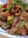 新じゃがいもと豚バラの甘辛しょうゆ炒め、ゆず胡椒風味