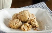 節分の豆で簡単ざくざくボールクッキー(バター・卵なし)