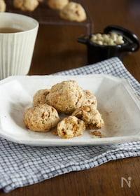 『節分の豆で簡単ざくざくボールクッキー(バター・卵なし)』