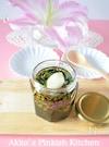 パクチー醤油(万能調味料) 作り置きレシピ