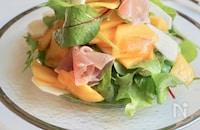 柿とかぶの\ビタミンたっぷり/サラダ