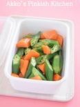 オクラとにんじんのカレーマリネ 作り置きレシピ