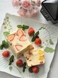 苺とカスタードクリームのテリーヌ