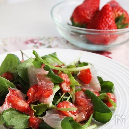 桜鯛と苺のマリアージュ