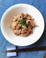 冷凍保存OK☆豚こま肉の生姜味噌漬け焼き