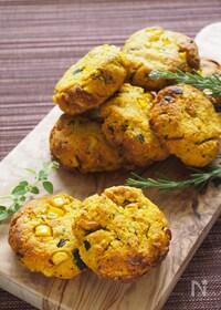 『パン粉でサクッと♪トウモロコシとかぼちゃのお食事スコーン』