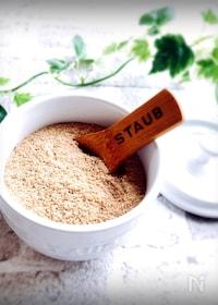 『玄米の栄養の95%は米ぬかに!煎りぬか♡』
