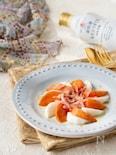 かぶと柿のサラダ♪ベーコン醤油ドレッシング