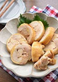 『味付け1つ♡柔らか旨し♡旨味たっぷり♡鶏チャーシュー♡』