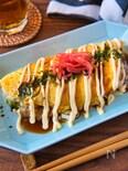 フワフワ卵のチーズとんぺい焼き