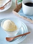 基本のバニラアイスクリーム