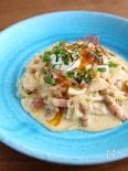 納豆の豆乳カルボナーラ ゼンパスタ