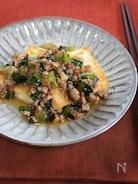 豆腐ステーキ チンゲン菜のそぼろあんかけ