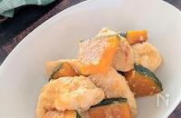 [下味調理・下味冷凍]鶏肉とかぼちゃの甘酒味噌塩麹焼き