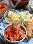 激うま♡韓国風トマトサラダ♡