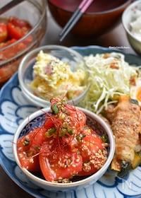 『激うま♡韓国風トマトサラダ♡』