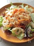 さっぱり根菜サラダ