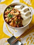 豆腐でかさ増し。豚肉のプルコギ丼。