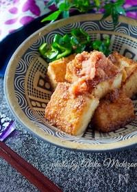 『【簡単調味料大さじ1】厚揚げの甘辛めんたい焼き』