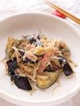 秋の味覚♡茄子とえのきの炒め物(かつお風味)