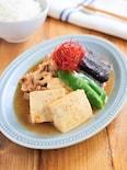 やみつき豆腐と豚肉となすの韓国風ピリ辛煮