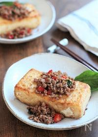 『ナンプラーなしで作る。ガパオ風豆腐ステーキ』