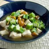【10分】くずし豆腐のなめこオクラあんかけ