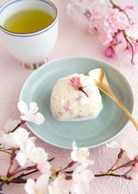 『簡単!桜のバニラアイス』