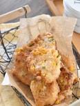 フレッシュコーンとパセリの豆腐ナゲット