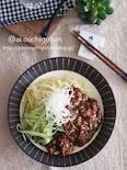 余った餃子のタネ活用レシピ♡有るもので作れるジャージャー麺♡