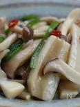 レンコン、キノコ、鶏肉の炒め物、ゆず胡椒風味