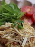 豆腐バーグ、ゆず風味